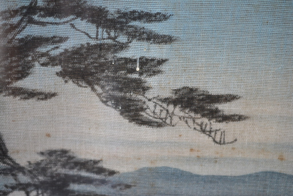 Mid Century Japanese Print glass frame