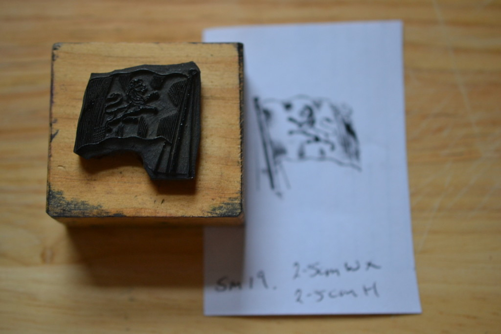 Vintage Wooden Rubber Ink Stamp Lion Flag Emblem Sm19 No