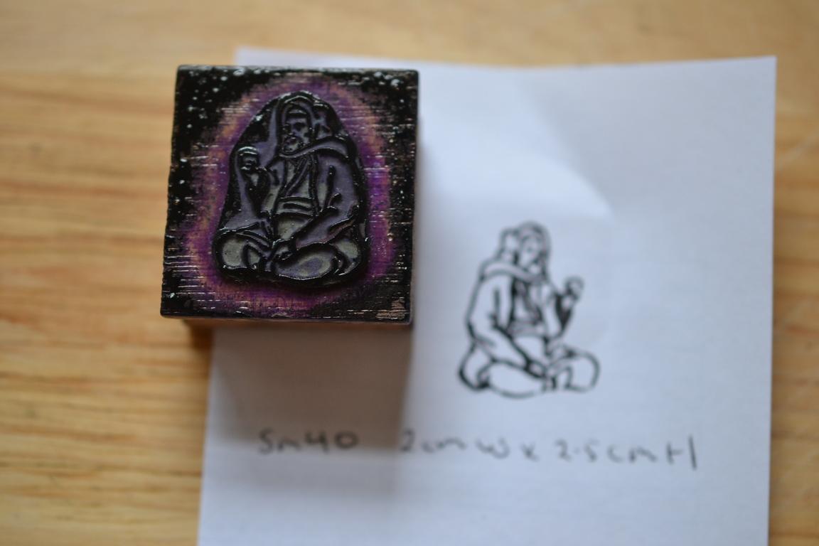 Vintage Wooden Rubber Ink Stamp Middle Eastern Man Sm40